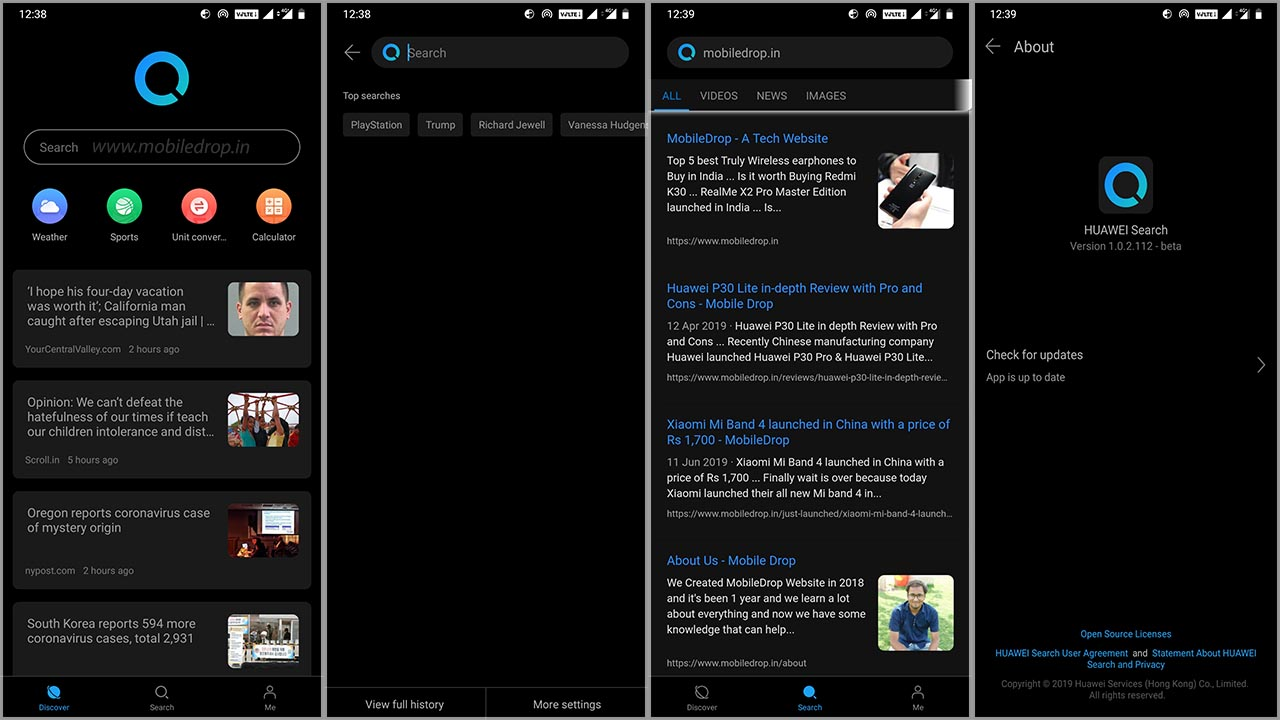 Huawei Search App