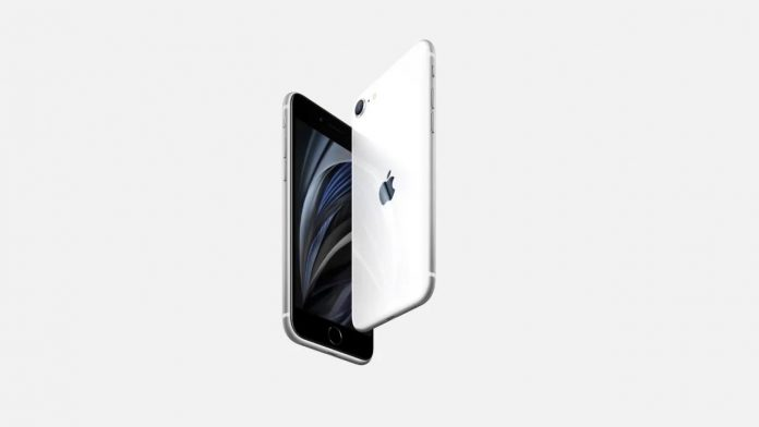 Apple iPhone SE 2 launched