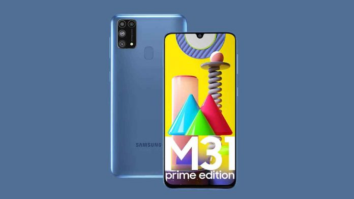 Is it Is it Worth Buying Samsung Galaxy M31 Prime