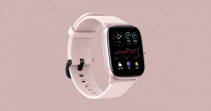 Amazfit GTS 2 Mini Price in India