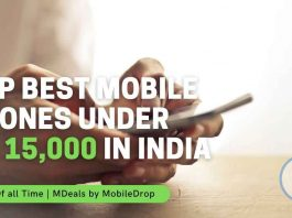 Mobile Phones Under Rs 15,000
